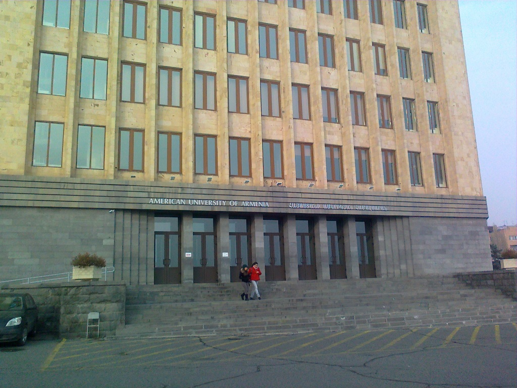 american university of armenia ارمنستان