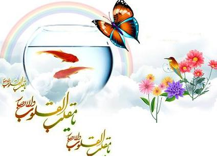 http://s1.picofile.com/file/7693058816/noorouz.jpg