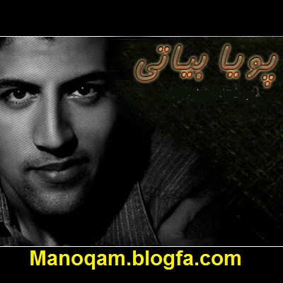 Reza-Sadeghi---Bi-Khodahafezi اهنگ غمگین جدید94