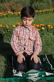 Image result for نوجوان و نماز