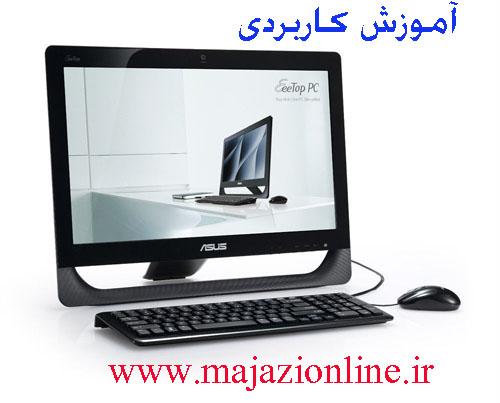 http://s1.picofile.com/file/7696342361/k.jpg