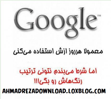 http://s1.picofile.com/file/7697473331/aka.png