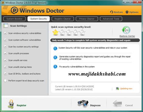 نرم افزار بهینه سازی و محافظت از کامپیوتر