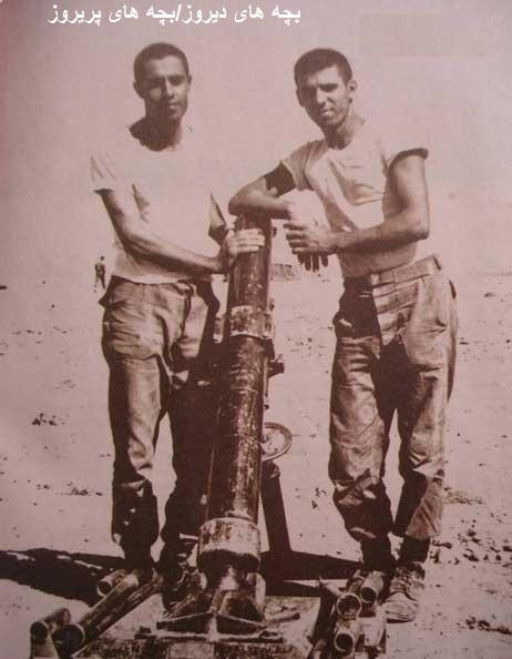 عکس قدیمی-مرحوم حسرو شکیبایی-محمد اصفهانی