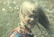 راشل کوری: شهید آمریکایی دفاع از غزه
