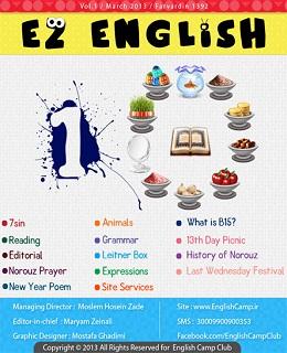 دانلود مجله EZ English نسخه اول