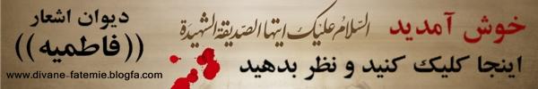 http://s1.picofile.com/file/7704468274/nazar_bedahid1.jpg