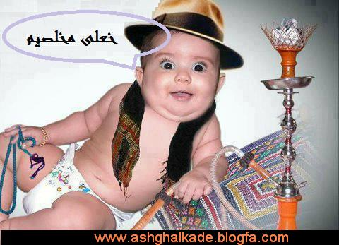 عکس+خنده+دار+بچه