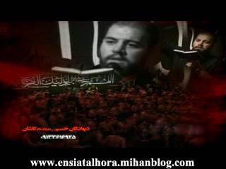 کربلایی آرش پیله ور(شب هفتم محرم91)دیوانگان حسین(ع)کاشان