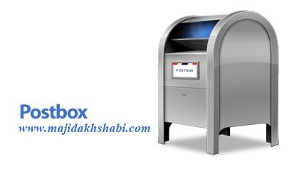 نرم افزار مدیریت چندین ایمیل به صورت همزمان