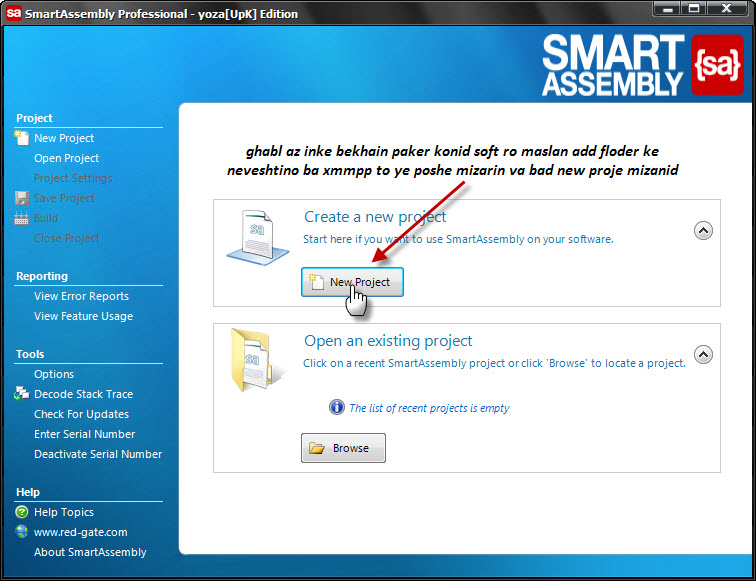 SmartAssembly.6.7.0.221 ( Paker Kadane barname) 1