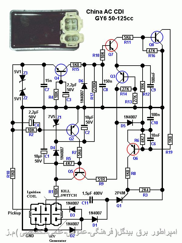 bare bones wiring diagram yamaha virago xv 1100