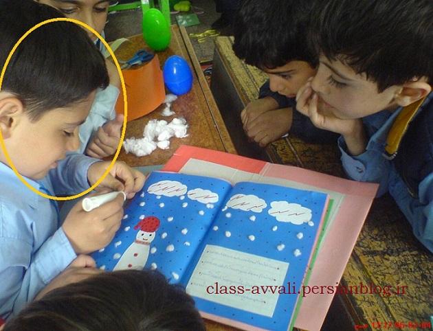 بچه های کلاس اولی من