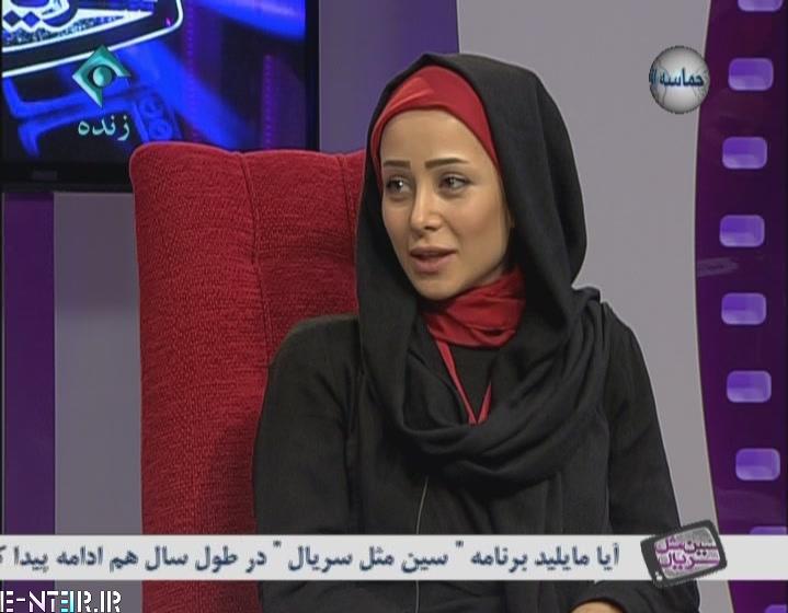 عکس های الناز حبیبی در برنامه زنده برنامه سین مثل سریال