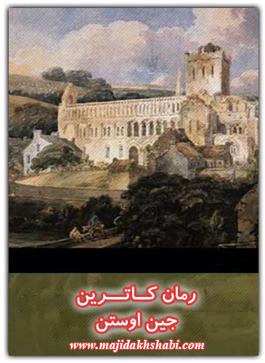 کتابخانه:دانلود رمان کاترین کلیسای نورت هنگر