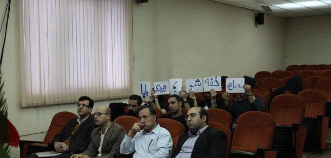 سوژه ایرانی