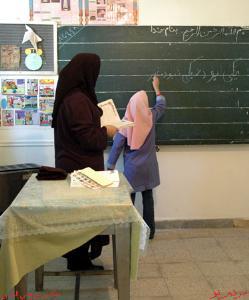 تصوير معلم ابتدايي