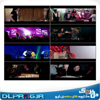 ویدئوی دیدنی جشن تولد محسن یگانه در کنسرت 22 اردیبهشت