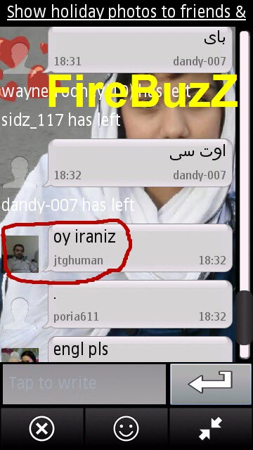 Ye chize jaleb bia 2 (Salam Kardan Dar RooM london) Screenshot000061