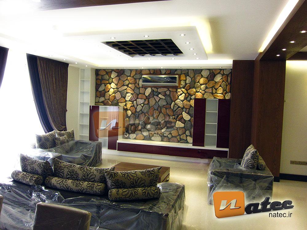 طراحی اتاق نشیمن و وال تی وی دراصفهان