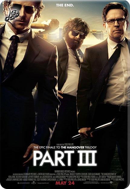 hangoverpart3cam دانلود فیلمThe Hangover Part III 2013