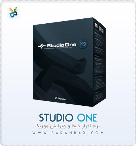 دانلود Studio One Pro v2.5 نرم افزار ضبط و ویرایش موزیک