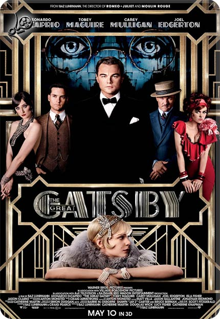 greargarsby دانلود فیلم The Great Gatsby 2013