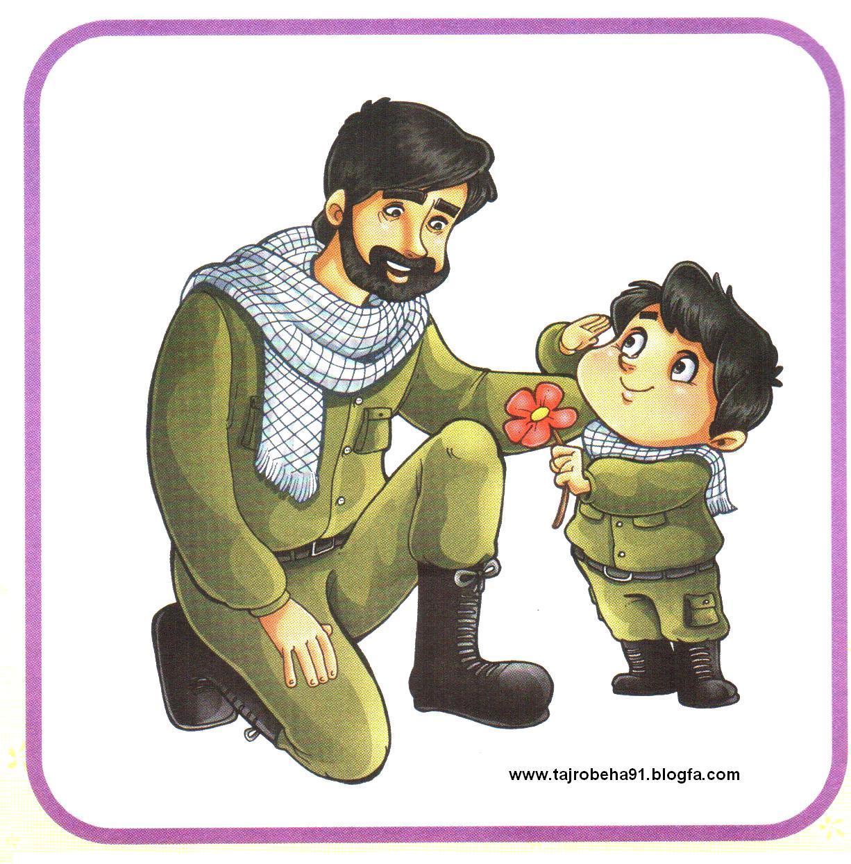 تصویر مذهبی کودکانه  میلاد امام حسین ع و روز پاسدار