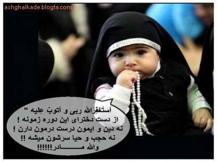http://s1.picofile.com/file/7784144836/4a5.jpg