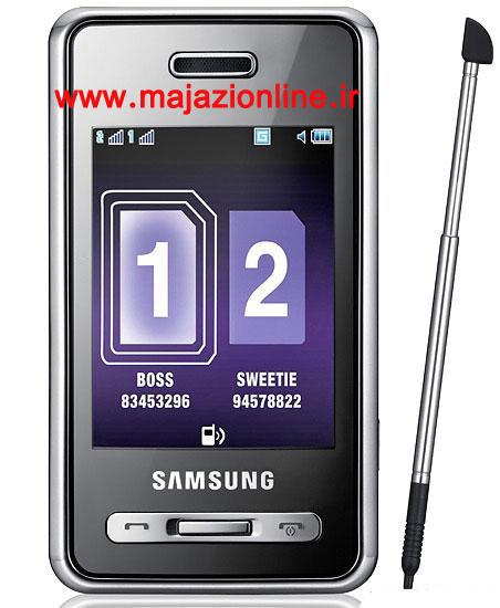 http://s1.picofile.com/file/7784361826/2448_633562739137472202_l.jpg