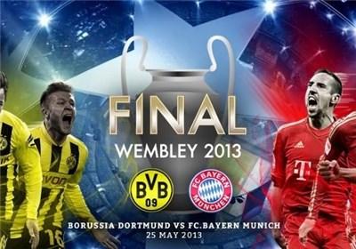فینال جام قهرمانان اروپا بایر- دورتموند2013