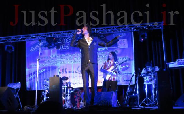http://s1.picofile.com/file/7785396448/JustPashaei_ir_1_.jpg