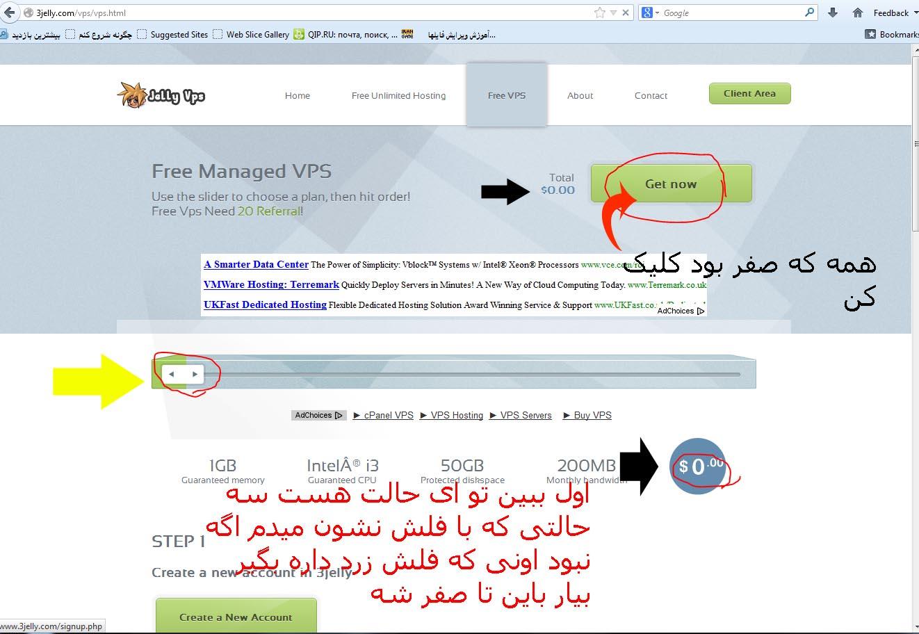 amozesh reg free v...p...s Free_vps_3