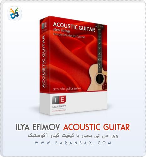 دانلود وی اس تی گیتار Ilya Efimov Acoustic Guitar