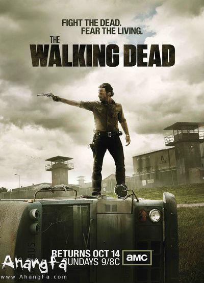 دانلود سریال فوق العاده دیدنی و ترسناک قدم زدن مردگان محصول amc آمریکا the wallking dead