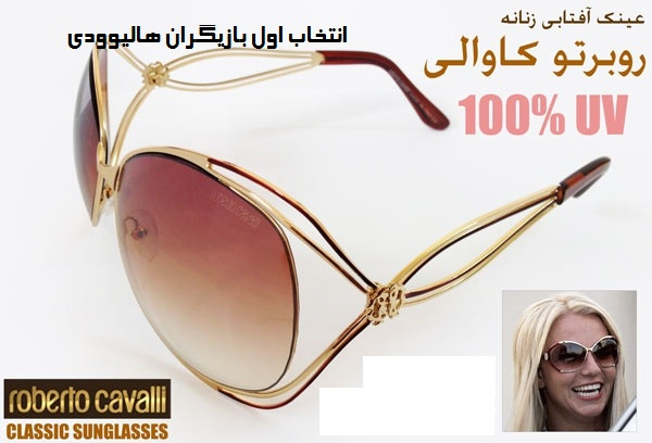 خرید عینک آفتابی مارک با یو وی 4000