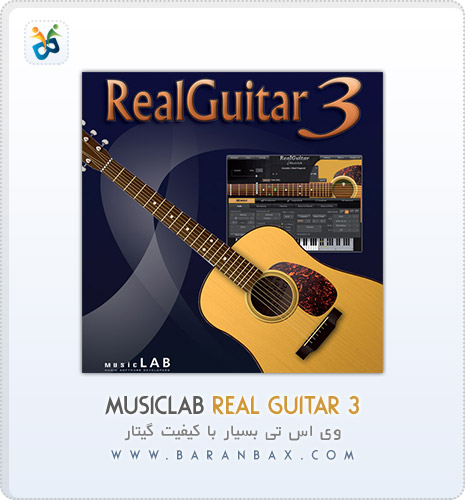 دانلود وی اس تی گیتار Real Guitar 3