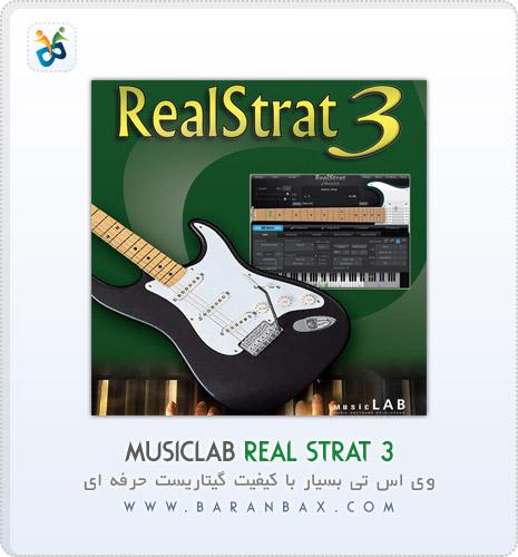 دانلود وی اس تی گیتار الکتریک Real Strat 3