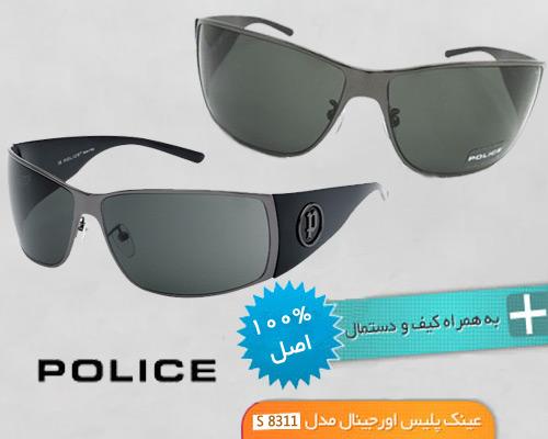 عینک آفتابی پلیس مدل 2013