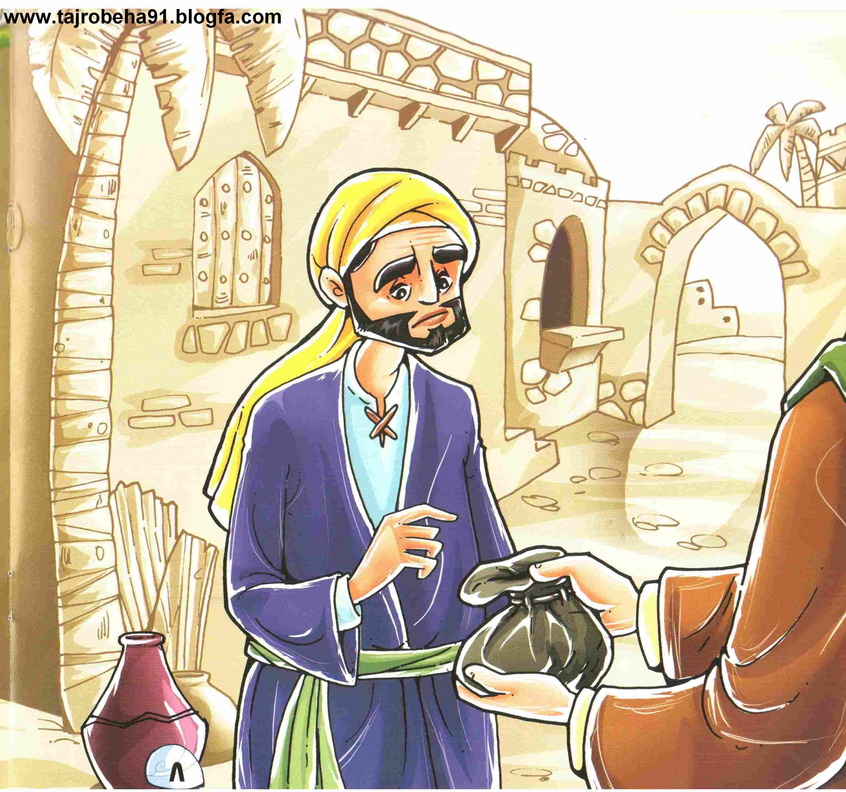 داستانهایی از امام سجاد(ع)
