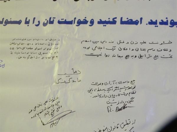 کمپین یک میلیون امصا، محو خشونت علیه زنان، زهرا سپهر، حامد کرزی، پارلمان افغانستان، حمایت،