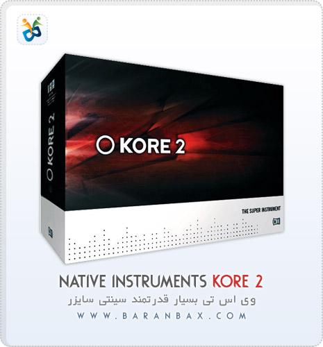 دانلود وی اس تی سینتی سایزر Native Instruments Kore 2