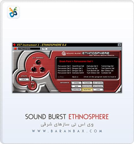 دانلود وی اس تی سازهای شرقی Sound Burst Ethnosphere