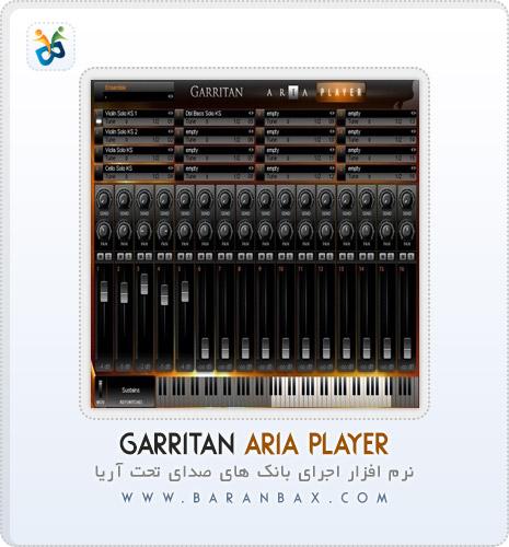 دانلود آریا پلیر Garritan Aria Player 1.6