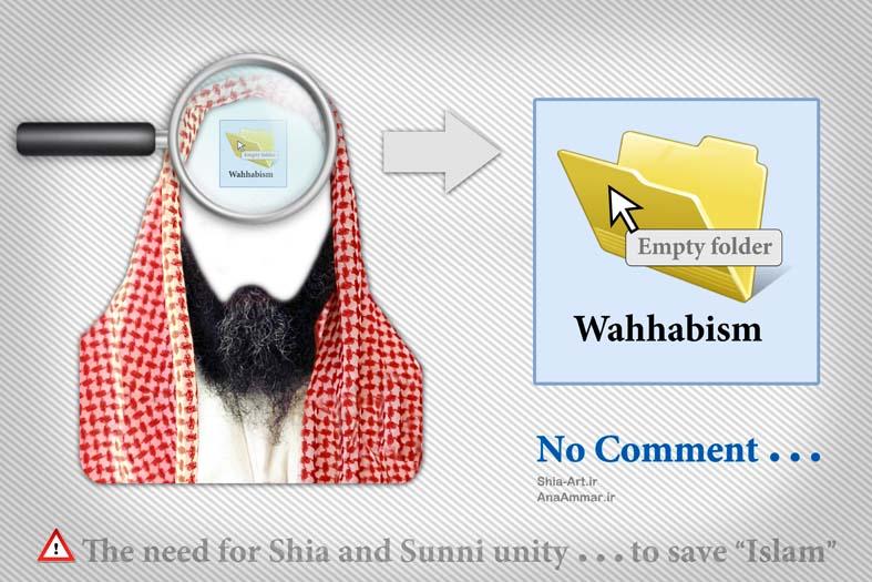 وهابیت | Wahhabism