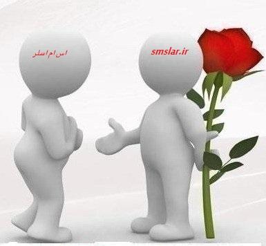 http://s1.picofile.com/file/7824954622/h.jpg
