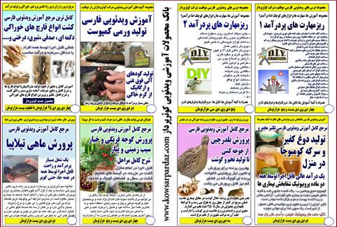 http://s1.picofile.com/file/7827118602/small_karafariniha.jpg