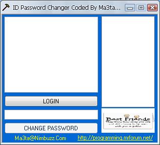 password id fl00d changer  Rfdg6548hrhr