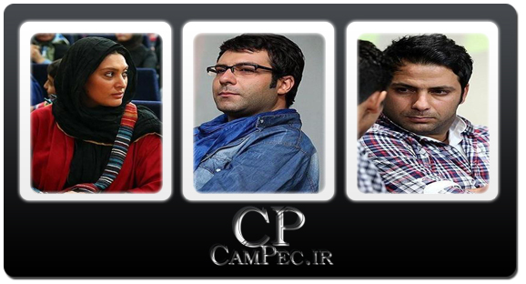 عکس های بازیگران سریال هوش سیاه در نشست نقد و بررسی