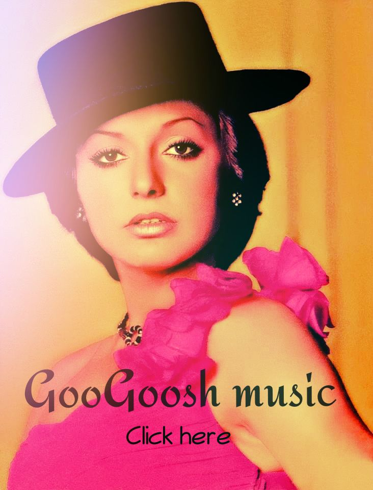 GooGoosh music